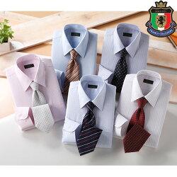 銀座丸の内OL100人が選んだカラー系ワイシャツとネクタイセット