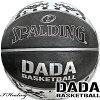 DADAバスケクラウンバスケットボール7号ダダ83-294