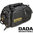 DADAバスケ 3WAYフープパックDDBD-202 バスケットボールバッグ ダダ【送料無料】