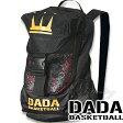 DADAバスケ クラウン バックパック バスケットボール バッグ ダダCMS027VBG【送料無料】☆2017NEWモデル