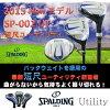 スポルディングゴルフ(SPALDINGGOLF)TOURPROGRINDSP-002UT短尺ユーティリティ専用ヘッドカバー付【送料無料】