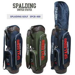 SPALDINGGOLF(スポルディングゴルフ)カジュアルキャディバッグSPCB-400【送料無料】