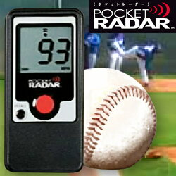 D&Mポケットレーダー野球小型スピードガンスピード測定器PR1000【送料無料】