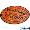 スポルディングバスケットボールシール2枚入SPALDING14-001
