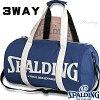 スポルディング3WAYドラムボストンブルーホワイトバスケットボール収納バッグSPALDING40-016BL