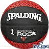 スポルディングNBAシカゴブルズデリックローズバスケットボール7号ラバーSPALDING73-829Z