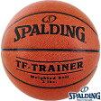 重いバスケットボール7号 SPALDING TFトレイナー ウエイト 練習用1350g スポルディング74-263Z【送料無料】