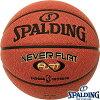 バスケットボール7号SPALDING空気圧長持ちネバーフラットスポルディング【送料無料】