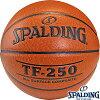 バスケットボール7号SPALDINGTF-250ブラウン合成皮革スポルディングTF25076-129J