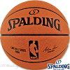 スポルディングバスケットボール7号NBAゲームボールコンポジット公式試合球レプリカ合成皮革SPALDING74-570Z