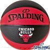 バスケットボール7号SPALDINGNBAシカゴブルズ合成皮革スポルディング74-682J