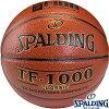 バスケットボール7号SPALDINGTF-1000クラシックスポルディング