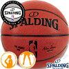 スポルディングNBA公認トレーニング3ポンドウエイトトレーニングボール練習重いバスケットボール7号1350g合成皮革SPALDING74-880J