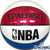 スポルディングフリースタイルバスケットボール7号アンダーグラストリコロールエナメルSPALDING74-973Z