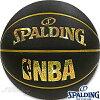 スポルディングバスケットボール7号キラキラホログラムコンポジットブラックゴールド合成皮革SPALDING76-161J