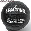 SPALDING DOWNTOWN バスケットボール7号 ダウンタウン PU コンポジット ブラック 合成皮革 スポルディング 76-586J☆2020NEWモデル【送料込Y】