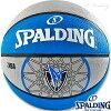 外用スポルディングバスケットボール7号NBAダラスマーベリックスラバーSPALDING83-175Z
