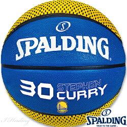 スポルディングNBAウォリアーズステファンカリーバスケットボール7号ラバーSPALDING83-289Z