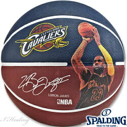 NBAレブロン ジェームズ キャバリアーズ プレイヤーボール バスケットボール7号ラバー スポルディング83-349Z
