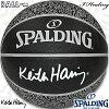 キースヘリングバスケットボール7号SPALDINGブラックスポルディング83-365J
