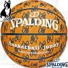 basketballjunkyストリートファイター+1癒しスポーツ犬パンディアーニ君バスケットボール7号ラバーSPALDING83-467Z