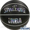 スポルディングバスケットボール7号キラキラホログラムブラックシルバーラバーSPALDING83-660J