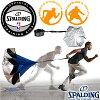 スポルディングNBA公認トレーニングストレングスシュートトレイナーパラシュートバスケットボール練習脚力走力SPALDING8480CN