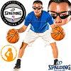 スポルディングNBA公認トレーニングドリブルゴーグルバスケットボール練習ボールハンドリングSPALDING8481CN
