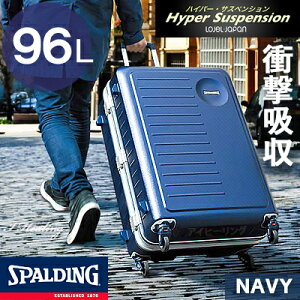 7368ee00c2 スポルディング 衝撃吸収スーツケース 大型 ハイパー サスペンションキャスター96L ネイビー キャリーケース SPALDING SP-0700-68NAVY  衝撃吸収サスペンション ...