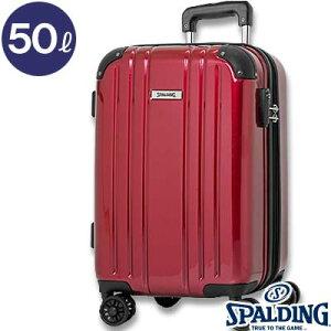 スポルディング ダブルホイールキャリー50L ワイン 拡張ファスナー 軽量キャリーケース SP-0704-55 SPALDING