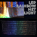 LEDレインボーネットライト WG-2371RA クリスマスイルミネーション