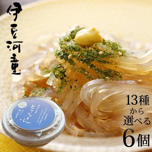 丸カップ柿田川名水ところてん 6食セット ところてん突き(つき)ところてんの原料は天草 お取り寄せ心太 ところて…