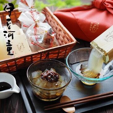 あんみつ ところてん 竹籠風呂敷包みセット 餡蜜セット 送料無料 ギフト 和菓子 お取り寄せ あんみつギフト asu
