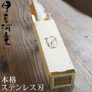 手作り ところてん突き オリジナル 木製突き棒 天突き 真鍮刃 1人前が一度に突ける