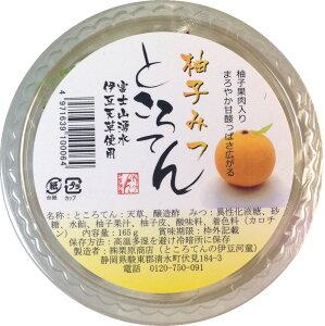 丸カップ柿田川名水ところてん突き済みところてんの原料は天草お取り寄せところてんセット伊豆ところてんトコロテン