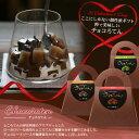 カロリー気にする方に!チョコレート色のカカオ入り角心太 珈琲蜜 チョコレート 抹茶味とこ...