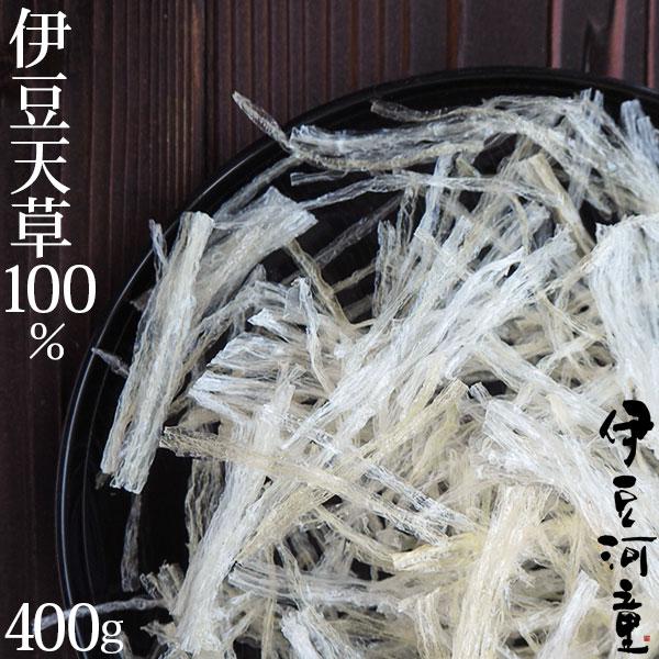 伊豆産天草100%使用 糸寒天 400g 6cmカット asu