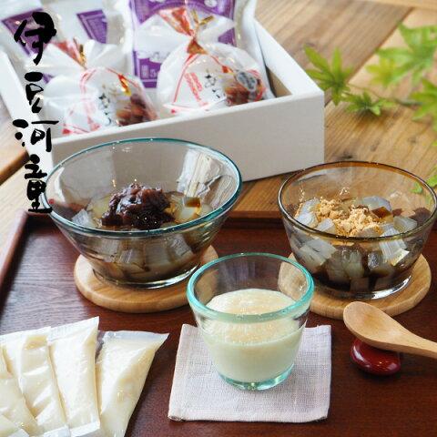 ギフト あんみつ 甘酒 使い切小分けタイプ 米麹と米だけで作ったノンアルコール甘酒 送料無料 砂糖不使用 asu