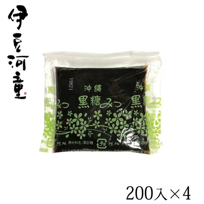 【沖縄産黒糖使用 黒蜜】ケース 業務用 200x4入り ところてん・あんみつ用たれ ところてん1食用の黒蜜ところてん蜜です 小袋