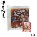 ところてんの伊豆河童で買える「【三杯酢】ところてん用たれ 小袋」の画像です。価格は32円になります。