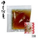ところてんの伊豆河童で買える「【梅だれ】ところてん用たれ 小袋」の画像です。価格は43円になります。