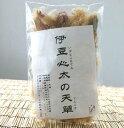 ところてん用天草 日本の天草の1/3は伊豆・伊豆諸島産。中でも伊豆半島産は品質は最高ランクと...