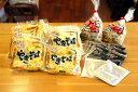 富士宮やきそばはコシの強さがたまらない【冷凍】自分で作る、富士・富士宮やきそば 10食セッ...