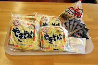 自分で作る、富士・富士宮やきそば お試し5食セットコシの強さがたまらない富士宮焼きそば【冷...