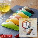 伝風堂:「風りゅうようかん 光風(塩梅/黒糖梅)」(夏季はクール冷蔵便)梅酒の梅の実で作りました。新感覚の羊羹です。