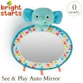 ブライトスターツ シー&プレイ オートミラー  8817 Bright Starts /ミラー/鏡/赤ちゃん/知育玩具/オモチャ 知育玩具/出産祝い 誕生祝い/子供 こども キッズ ベビー 赤ちゃん/男の子 女の子/お誕生日プレゼント/