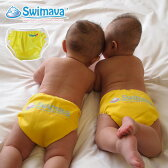 スイマーバ プレスイミングパンツ SW210YE 水遊び用 おむつ スイミング パンツ 水遊び用パンツ 出産祝い ベビー 正規品 男の子 女の子