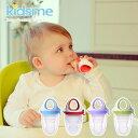 キッズミー モグフィプラス kidsme 離乳食用 ベビー食器 幼児食 BPAフリー NHK おはよう日本 まちかど情報室