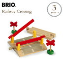 BRIO WORLD ブリオ 踏切 33388 BRIO railway toy wood toy 木のおもちゃ 木製玩具 ウッドトイ 知育玩具 知育トイ