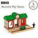 BRIO WORLD ブリオ レコード&プレイステーション 33...